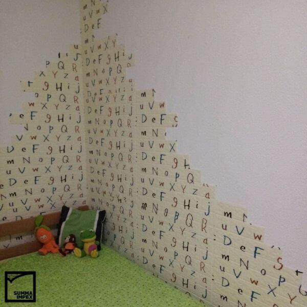 decija soba 3d tapete