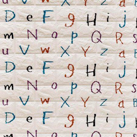 3d tapete slova za decu